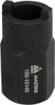 Головка торцевая с цапфами для гаек амортизаторных стоек, VAG, 22 мм, МАСТАК, 100-10145